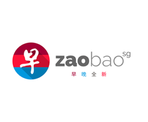 ooh-mala-chips-zaobao-singapore