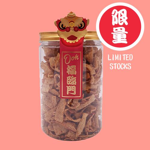 cny-ooh-mala-crabsticks-snacks
