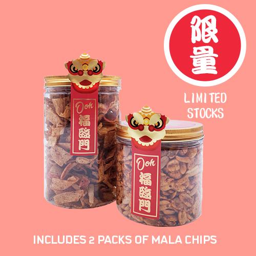 cny-ooh-mala-duo-snacks