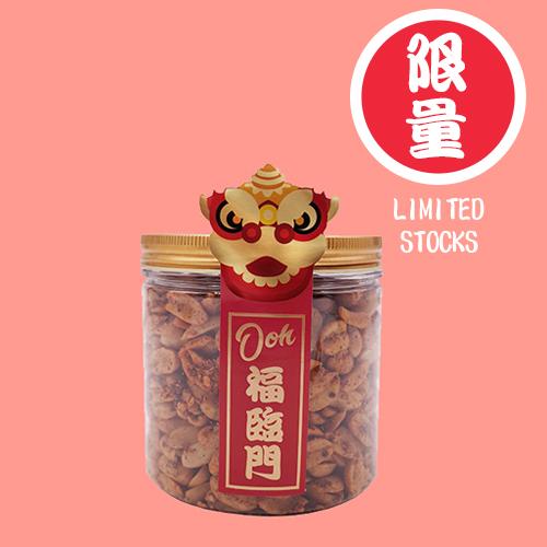 cny-ooh-mala-peanuts-snacks