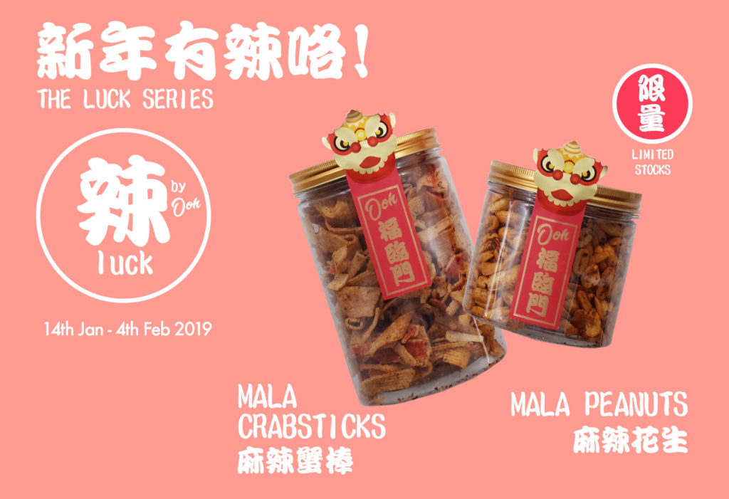 ooh-singapore-mala-chips-chinese-new-year-banner