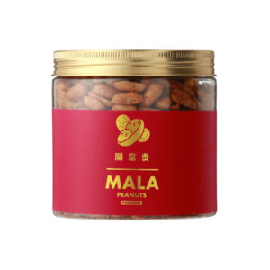 ooh-mala-peanuts-bottle-front